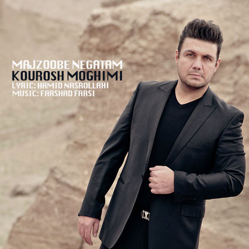 kourosh-moghimi-majzoobe-negatam-f