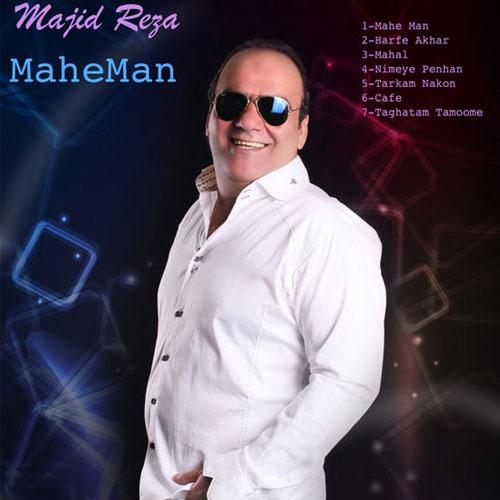 majid-reza-mahe-man-f