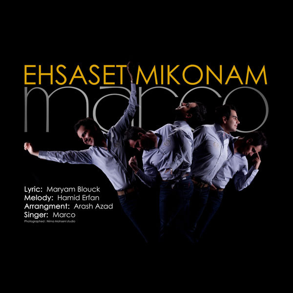marco-ehsaset-mikonam-f