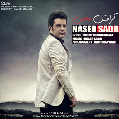 naser-sadr-arameshe-mahz-f