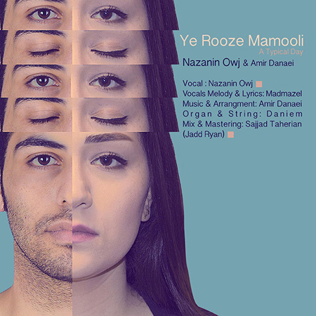 nazanin-owj-amir-danaei-ye-rooze-mamooli-f