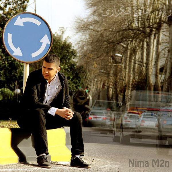 nima-m2n-rozaye-tekrari-f