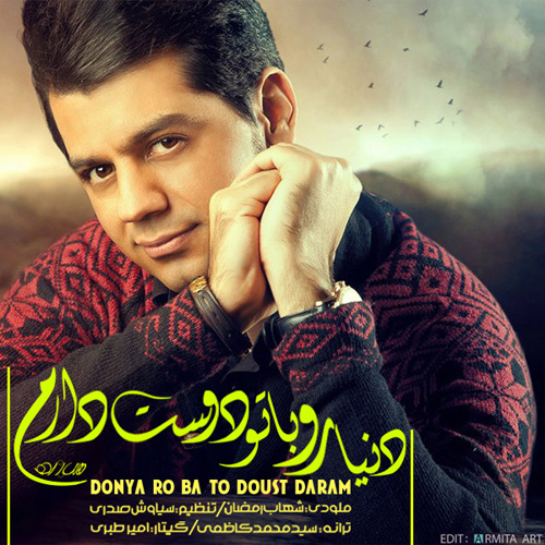 shahab-ramezan-donyaro-ba-to-doost-daram-f