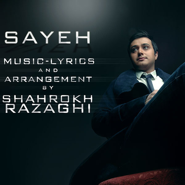 shahrokh-razaghi-sayeh-f