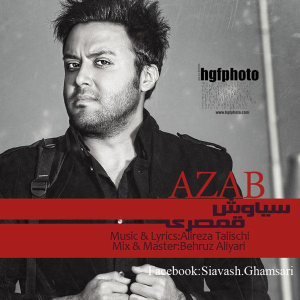 siavash-ghamsari-azab-f