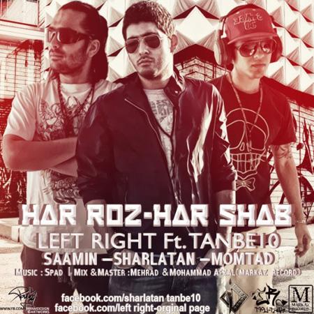 tanbe10-har-rooz-har-shab-(ft-left-right)-f
