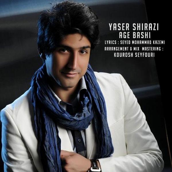 yaser-shirazi-age-bashi-f