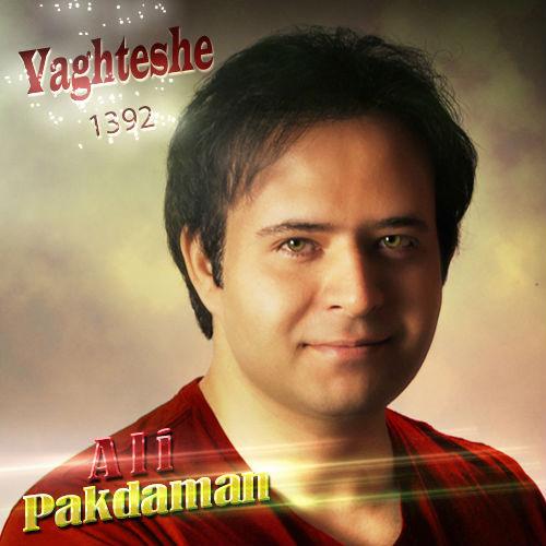 Ali Pakdaman - Vaghteshe