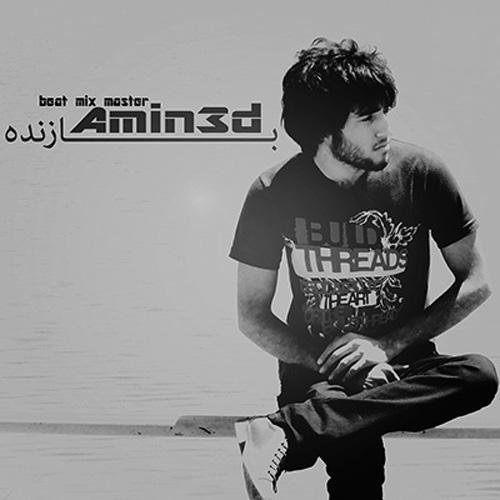 Amin3d - Bazandeh