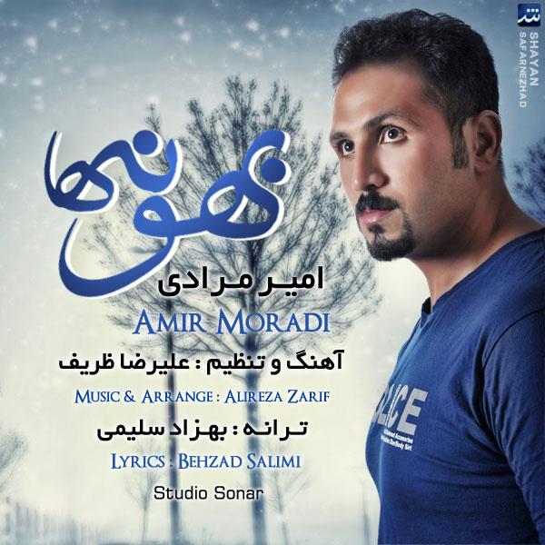 Amir Moradi - BahooneBahoone