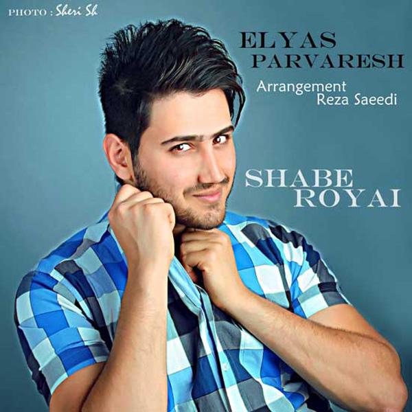 Elyas-Parvaresh-Shabe-Royai-f