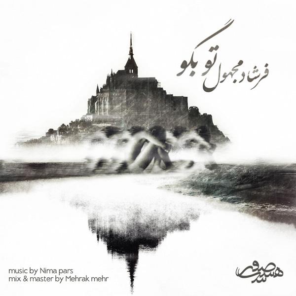 Farshad Majhool - To Begoo