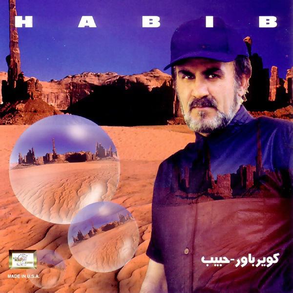 Habib-Kavir-Bavar-f
