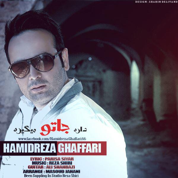 Hamidreza Ghaffari - Dareh Jato Migire