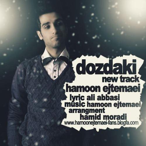Hamoon Ejtemaei - Dozdaki