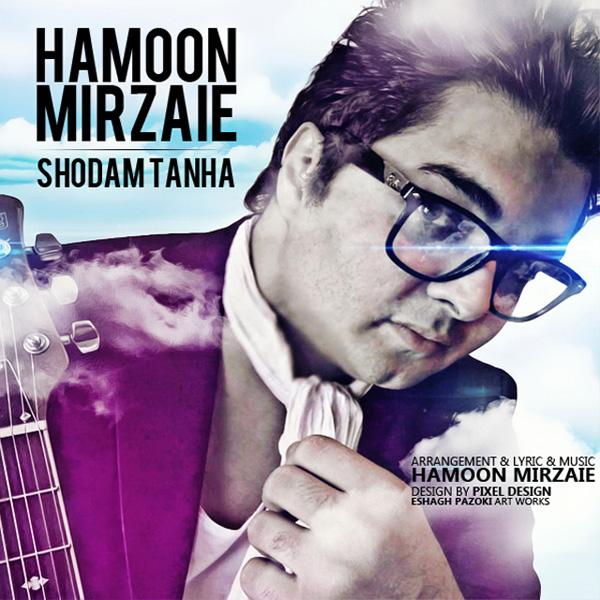 Hamoon-Mirzaei-Shodam-Tanha-f
