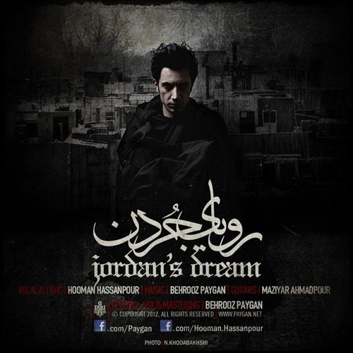 Hooman Hassanpour - Dream Of Jordan
