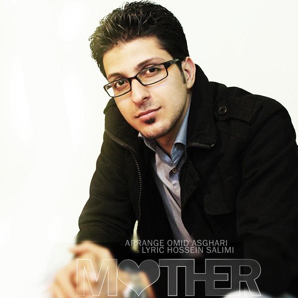 Hossein Shirmohamadi - Madar