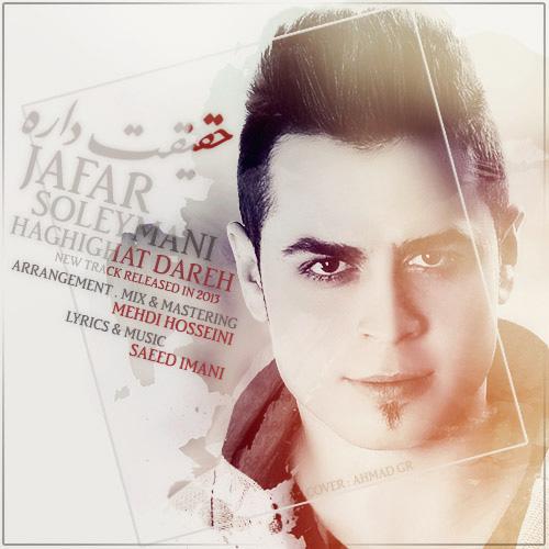 Jafar Soleymani - Haghighat Dareh