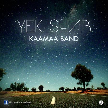 Kaamaa Band - Yek Shab
