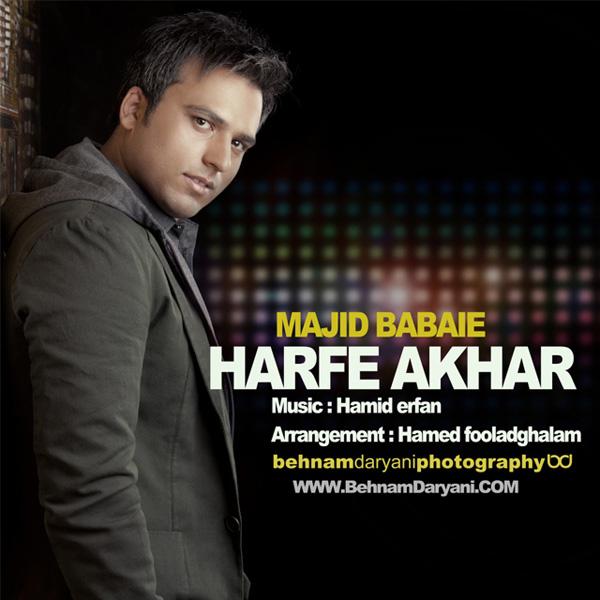 Majid Babaei - Harf e Akhar