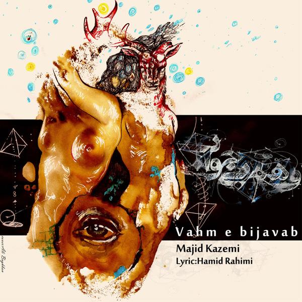 Majid-Kazemi-Vahme-Bijavab-f