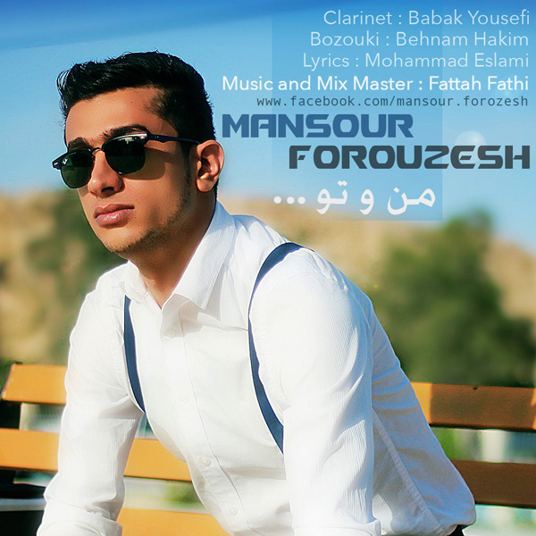 Mansour Forouzesh - Mano To