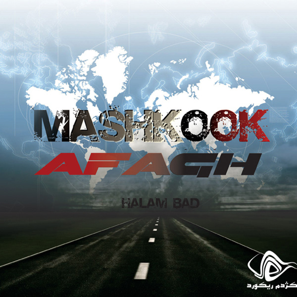 Mashkook - Halam Bad (Ft Faraz Afagh)