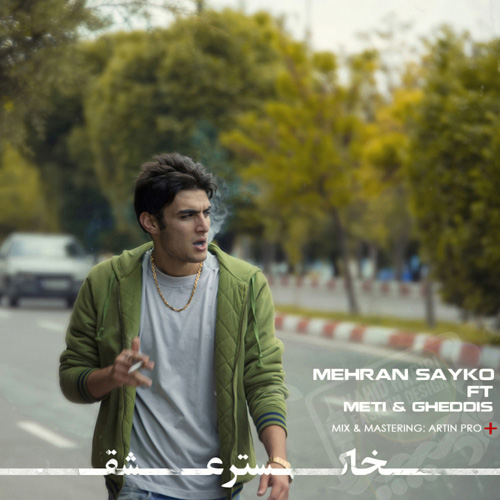 Mehran-Sayko-Khakestare-Eshgh-(Ft-Meti-Gheddis)-f