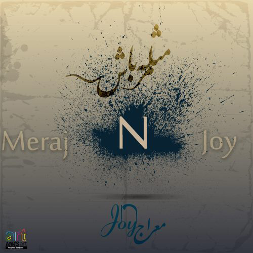 Meraj-N-Joy-Mesle-Man-Bash-(Ft-Siamak-Sam)-f