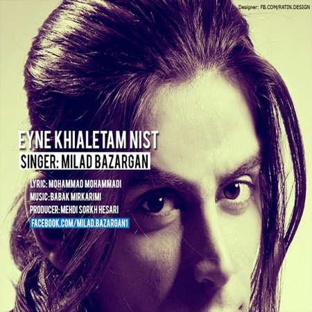 Milad Bazargan - Eyne Khialetam Nist
