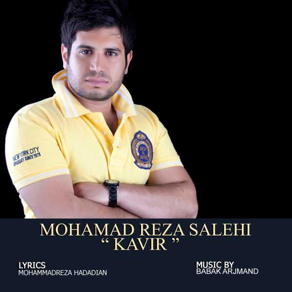 Mohammad Reza Salehi - Kavir