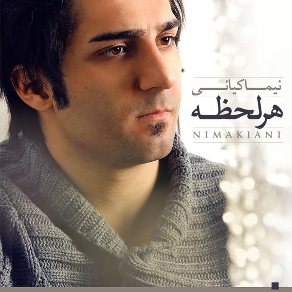 Nima Kiani - Har Lahze