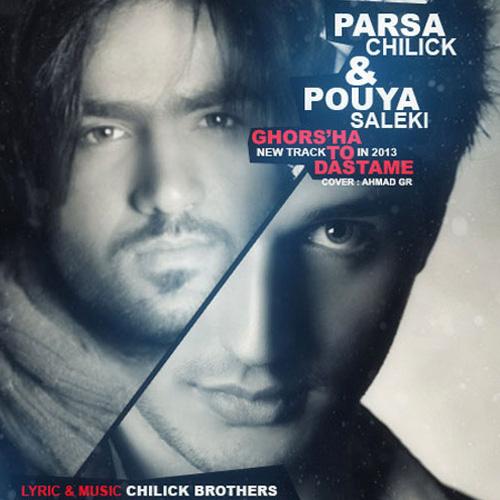 Parsa-Chilick-Pouya-Saleki-Ghorsa-To-Dastame-f