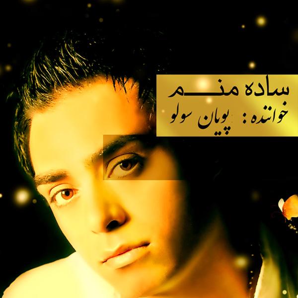Pouyan Solo - Sadeh Manam