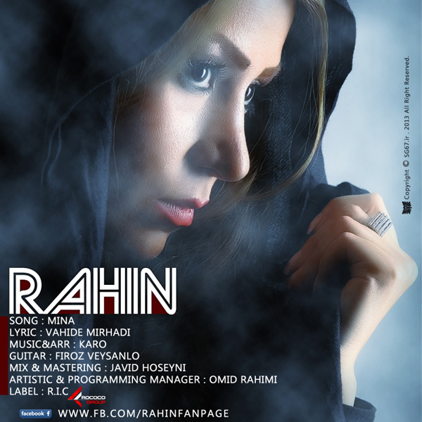 Rahin - Mina