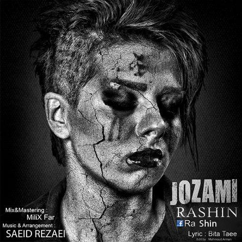 Rashin - Jozami
