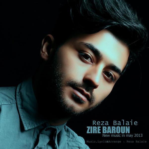 Reza-Balaie-Zire-Baroon-f