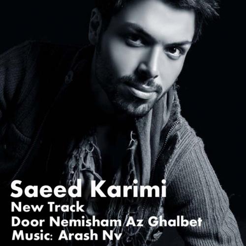 Saeed-Karimi-Door-Nemisham-Az-Ghalbet-f