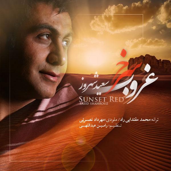 Saeid-Shahrouz-Ghoroube-Sorkh-f
