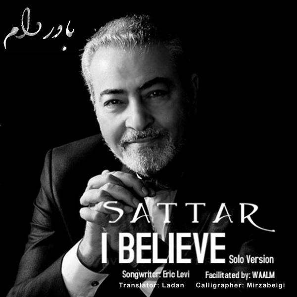 Sattar-I-Believe-f