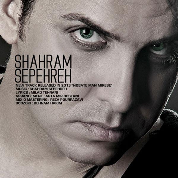 Shahram Sepehreh - Nobate Manam Mireseh
