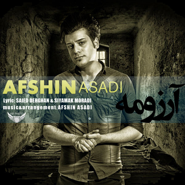 Afshin Asadi - Arezome