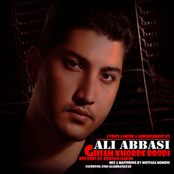 Ali Abbasi - Ghasam