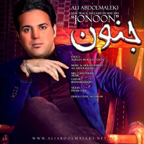 Ali Abdolmaleki - Jonoon