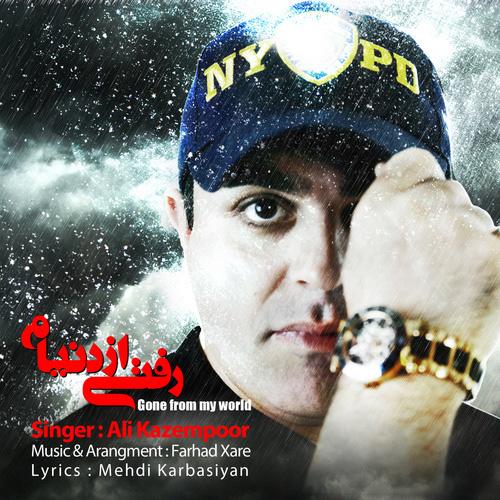 Ali Kazempoor - Rafti Az Doonya