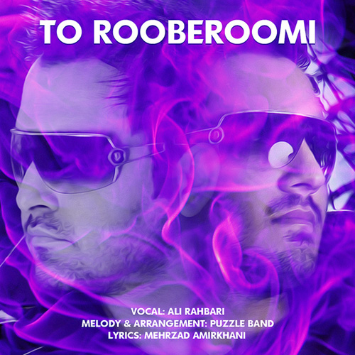 ali-rahbari-to-rooberoomi-(puzzle-band-radio-edit)-f