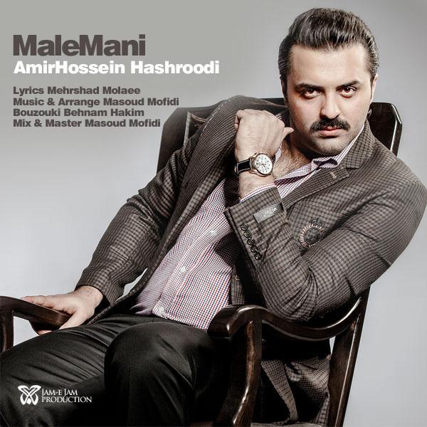 amir-hossein-hashtroodi-male-mani-f