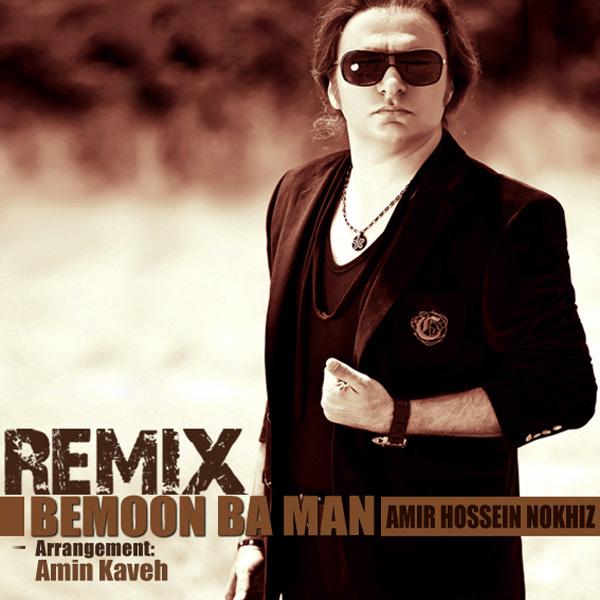Amir Hossein Nokhiz - Bemun Ba Man
