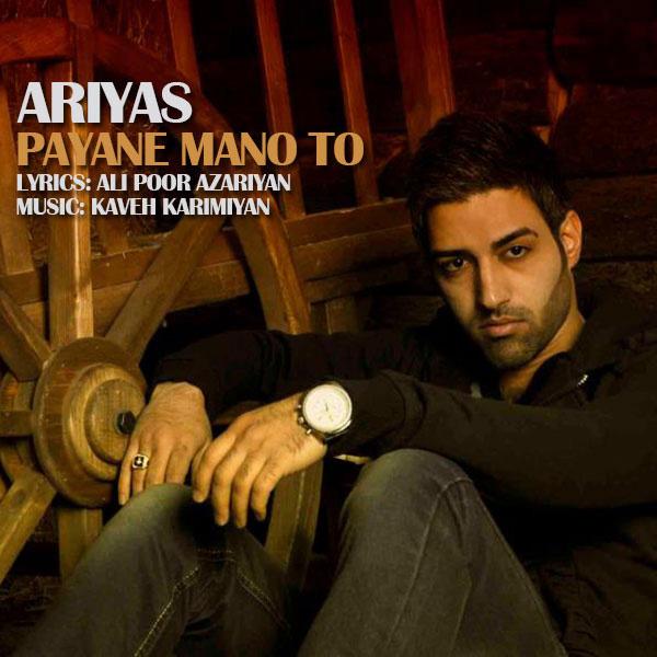 Ariyas - Payane Mano To